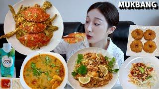 태국음식 한상차림 역대급 먹방 ❤︎ 뿌팟퐁커리,똠얌꿍,…