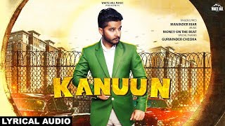 Kanuun (Lyrical Audio) Maninder Riar | New Punjabi Song 2019 | White Hill Music