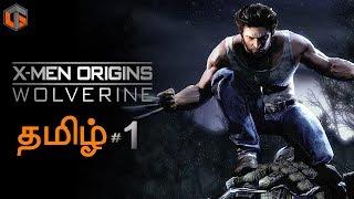 X-Men Origins : Wolverine வெறித்தனம் Part 1 Live Tamil Gaming