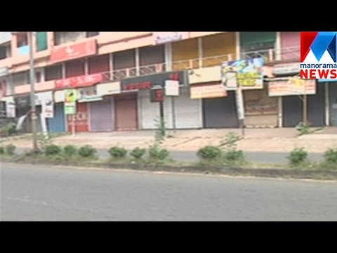 UDF hartal in Thrissur district today | Manorama News