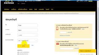 Forex - Exness  - Demo + Deposit  วิธีการเปิดพอร์ตเดโม + วิธีเติมเงินเดโม