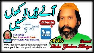 Download Baba Ghulam Kibriya Qawwal |Aai Ha Lakhoo Haseen|Qawwali 2018 New Mp3