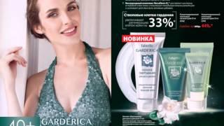 видео Лучшая косметика для лица после 50 лет: действие, рейтинг, линии средств