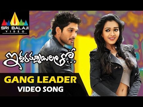 Iddarammayilatho Movie Gang Leader Song Dance | Latest Telugu Video Songs | Allu Arjun