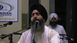 Mann Na Rahe (Full Shabad) - Bhai Nirmal Singh Nagpuri - Gurbani Kirtan