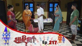 Savitri | Full Ep 217 | 18th Mar 2019 | Odia Serial – TarangTV