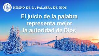 Canción cristiana | El juicio de la palabra representa mejor la autoridad de Dios