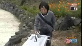 Японский розыгрыш.  Жажда