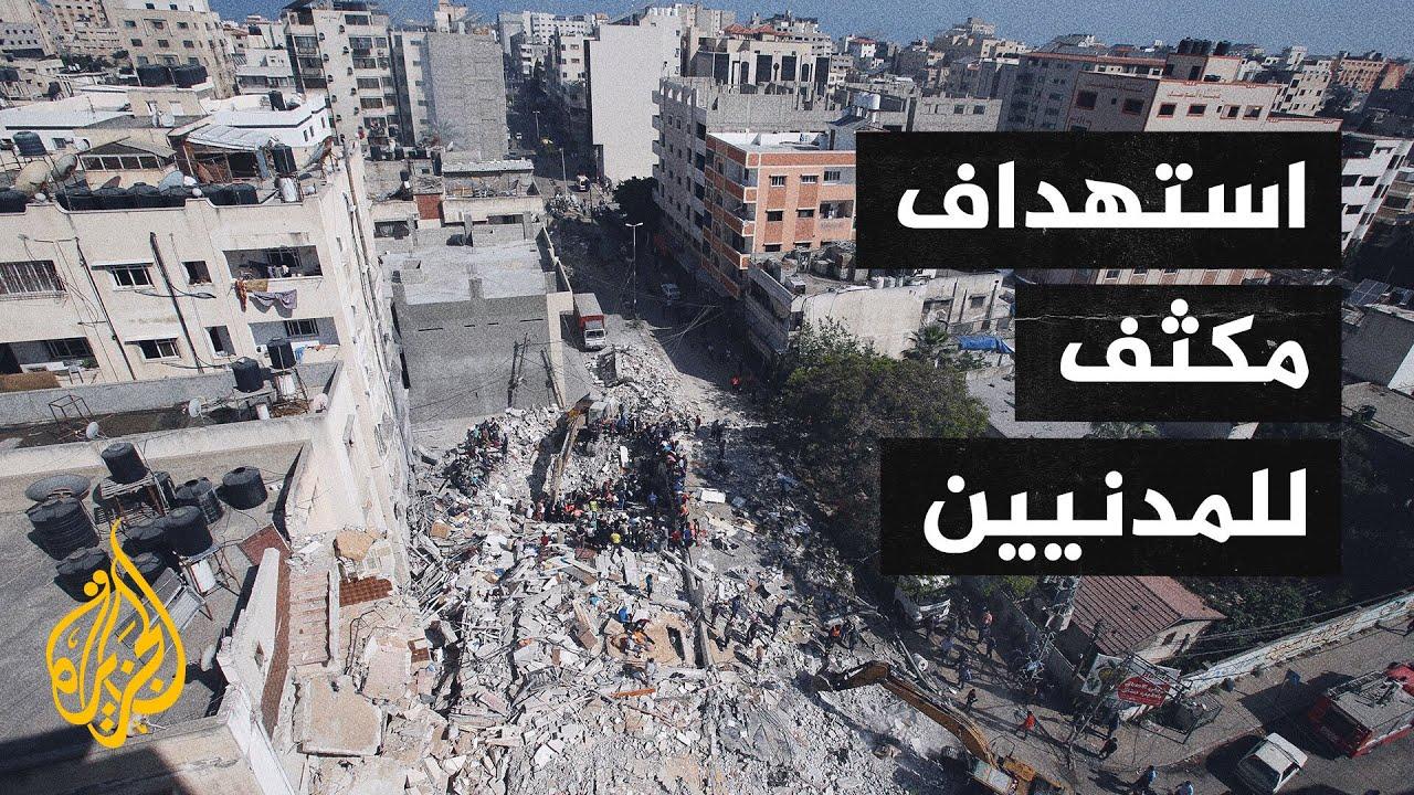 استشهاد 42 فلسطينيا وجرح أكثر من 50 في غارات إسرائيلية على غزة  - نشر قبل 59 دقيقة