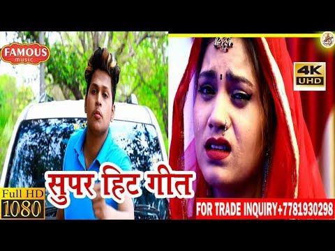 सुपरहिट विवाह गीत 2018 Vicky Mishra - Vivah Geet - Video JukeBOX - Bhojpuri Vivah Geet-#टॉप 10#गाना