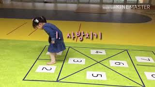한국전통놀이,사방치기,투호던지기,짚신던지기,비석치기 방법