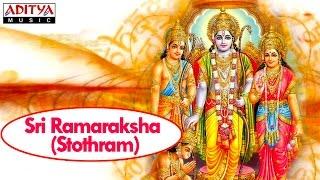 Sri Ramaraksha Stothram In Telugu