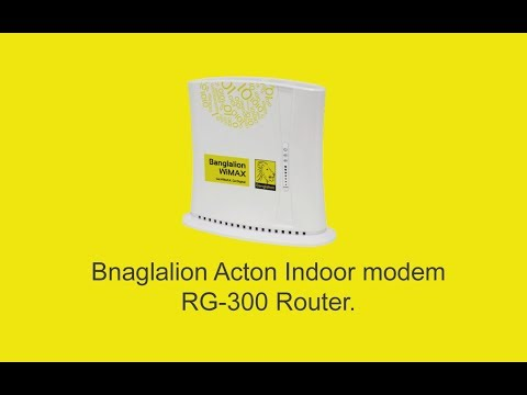 Banglalion Actin Indoor. RG-300, Fastest Wifi Router Modem