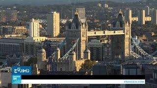 ...بريطانيا.. قلق على النمو والاقتصاد ومصير العمال الأجا
