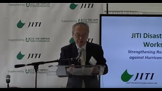 2018 JITI Disaster Prevention Workshop- Opening Remarks (Japanese)