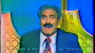 يوسف عمر مقام جمّال - خيه لوصي المار