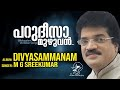 Download PARUDEESA MUZHUVAN|DIVYASAMMANAM|M. G. SREEKUMAR|K. G. PETER|JINO KUNNUMPURATH|ZION CLASSICS MP3 song and Music Video
