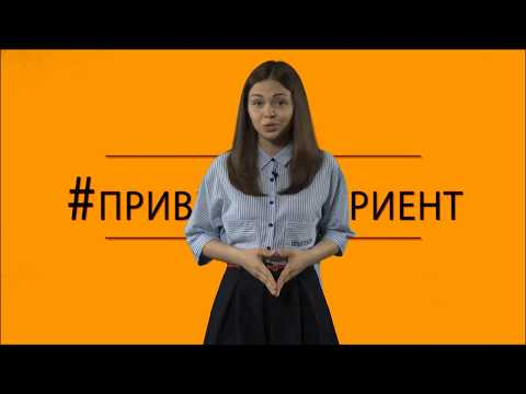 #ПРИВЕТАБИТУРИЕНТ Социология