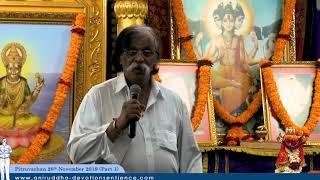 Sadguru Shree Aniruddha Pitruvachan (Part 1) - 28th November 2019