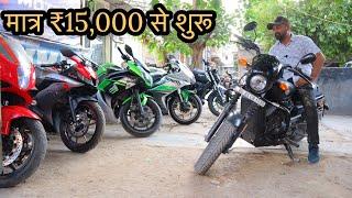 मात�र  ₹ 15,000 से बाइक श�रू | Second Hand Bike Market Delhi | My Country My Ride