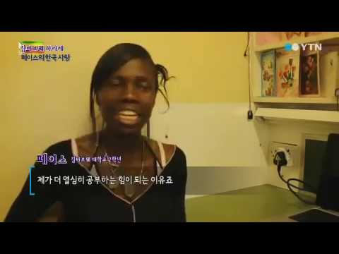 KOREAN DRAMA IN AFRICA, KOREAN YTN NEWS INTERVIEWING FAITH FORE,