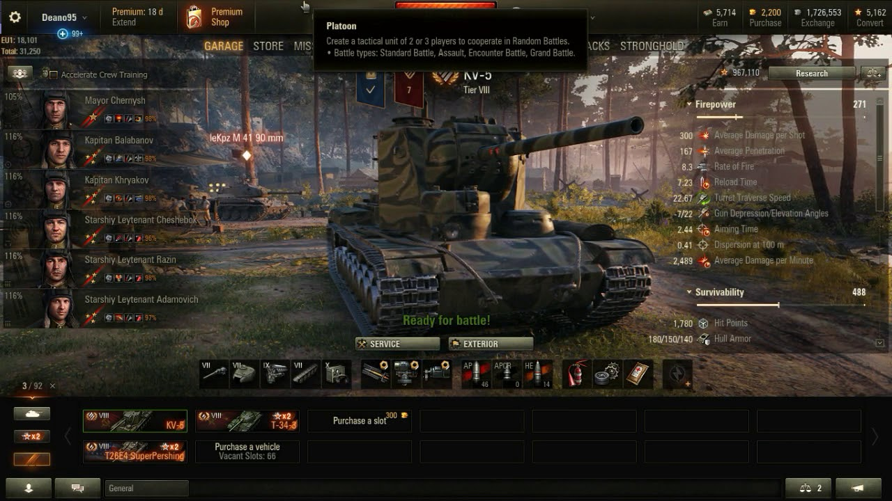 World of Tanks Supertest Preferential MM Tanks Changes