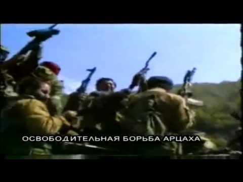 Карабахская война 1991 1994  Освобождение Арцаха