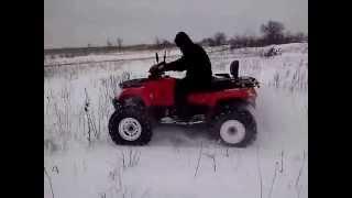 DELTA FORCE 600, 4X4, ATV