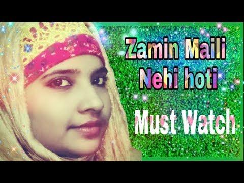 Original Melody - zameen maili nahi hoti with lyrics - Chaman maila nehi hota - Subhana Juhina