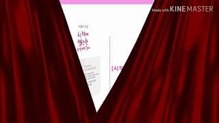 신간소개 북튜버2 (공유금지!!)