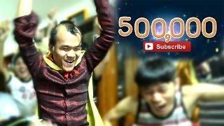 Repeat youtube video เปิดบ้าน The Ska Film ฉลอง 500,000 สับตะไคร้!!!