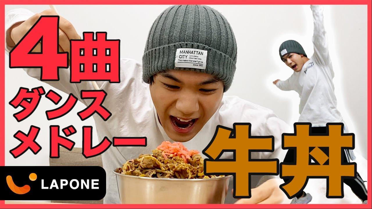 【新競技】JO1メドレー全力ダンスして、牛丼タイムアタックしてみた結果!  -Issei's House-