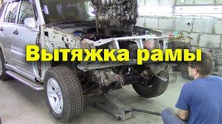 Кузовной ремонт  Suzuki Vitara за 1 минуту. Тизер.