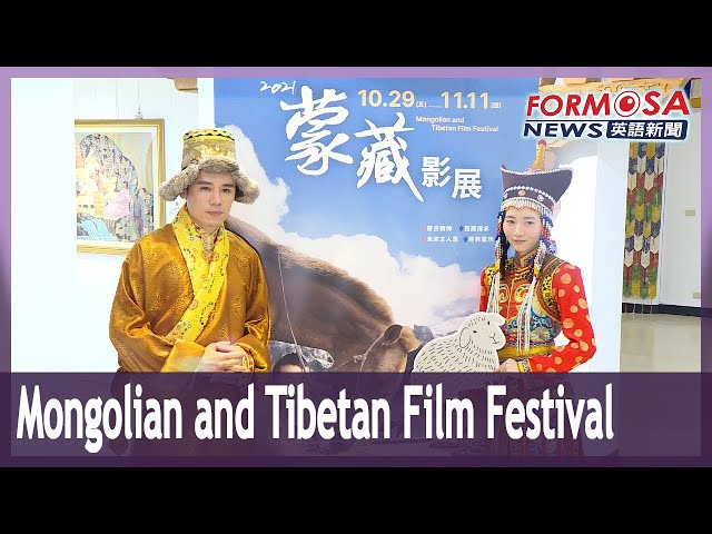 Mongolian and Tibetan culture showcased in film festival
