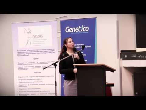 Консультация генетика - цены в Москве