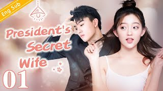 Eng Sub Presidents Secret Wife EP01  Office romance with my boss【Chinese drama eng sub】