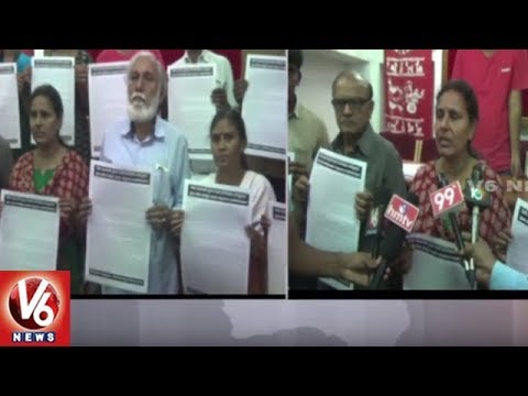 TUF Resolves To Oppose World Telugu Conference | Releases Protest Posters | V6 News