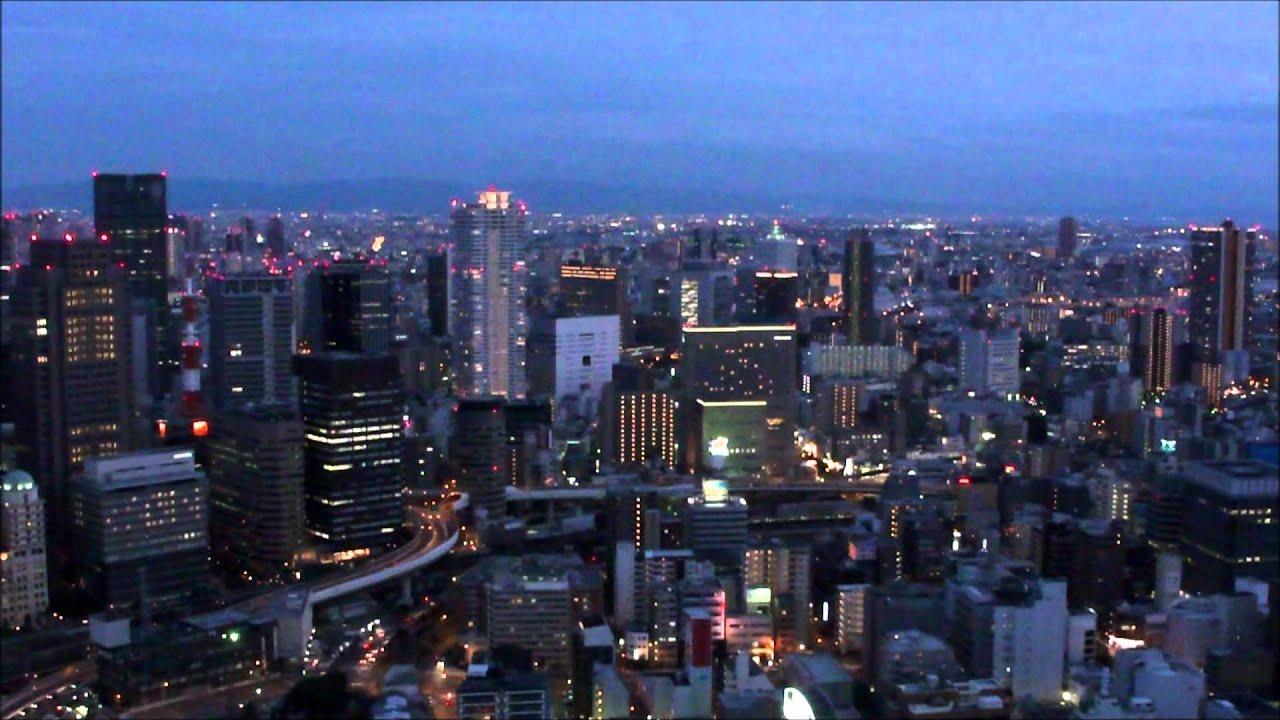 Osaka - Umeda Sky Building (Floating Garden Observatory ...