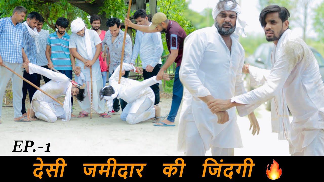 Aukaat zamidar ki |  True heart touching story of A Farmer | Prince Verma