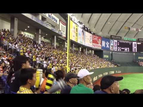 2014阪神 ゴメス 応援歌 東京ドーム