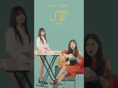 [내 손안에 쥬크박스 쥬스TV] 유니티(UNI.T) - 넘어 어쿠스틱(No More Acoustic Ver.) #301