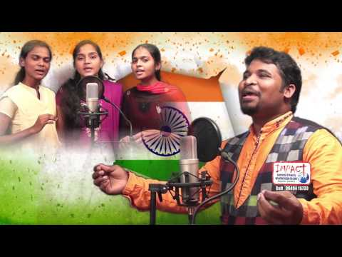 IDHI NAA DESAM.... Very latest Telugu indian PATRIOTIC SONG from IMPACT MINISTRIES.