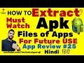 hindi how to easily extract apk files for future use android app review 25