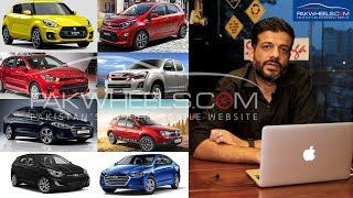 Upcoming Cars in Pakistan | Renault | Nissan | JAC | United | KIA | Hyundai | PakWheels Weekly