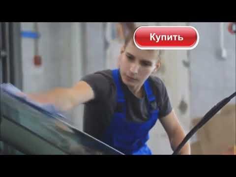 Антидождь для стекол Aquapel нанопокрытие для автомобиля