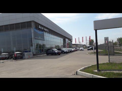 Покупаем новый автомобиль в Иркутском NISSAN центре АГАТ-АВТО