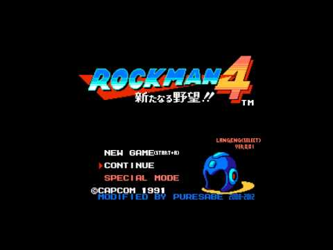Rockman 4 Minus Infinity - Wily Machine (Final Fantasy: Mystic Quest - Battle 3)