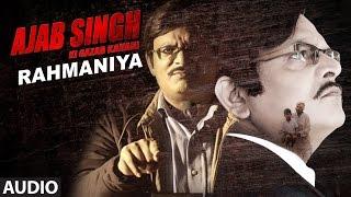 Rahmaniya Full Audio Song | Ajab Singh Ki Gajab Kahani | Rishi Prakash Mishra