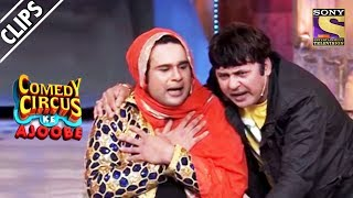 Krushna  Sudesh Have A Financial Crisis  Comedy Circus Ke Ajoobe