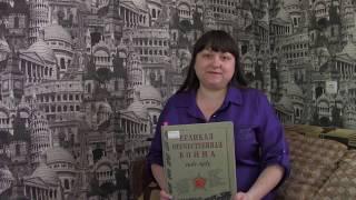 """Обзор книги """"Великая Отечественная война 1941-1945"""""""